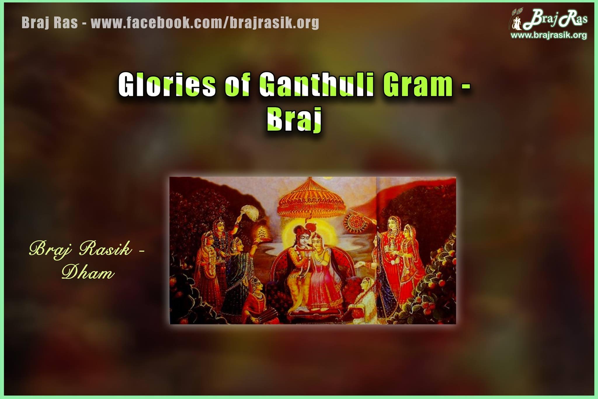 Glories of Ganthuli Gram -Braj