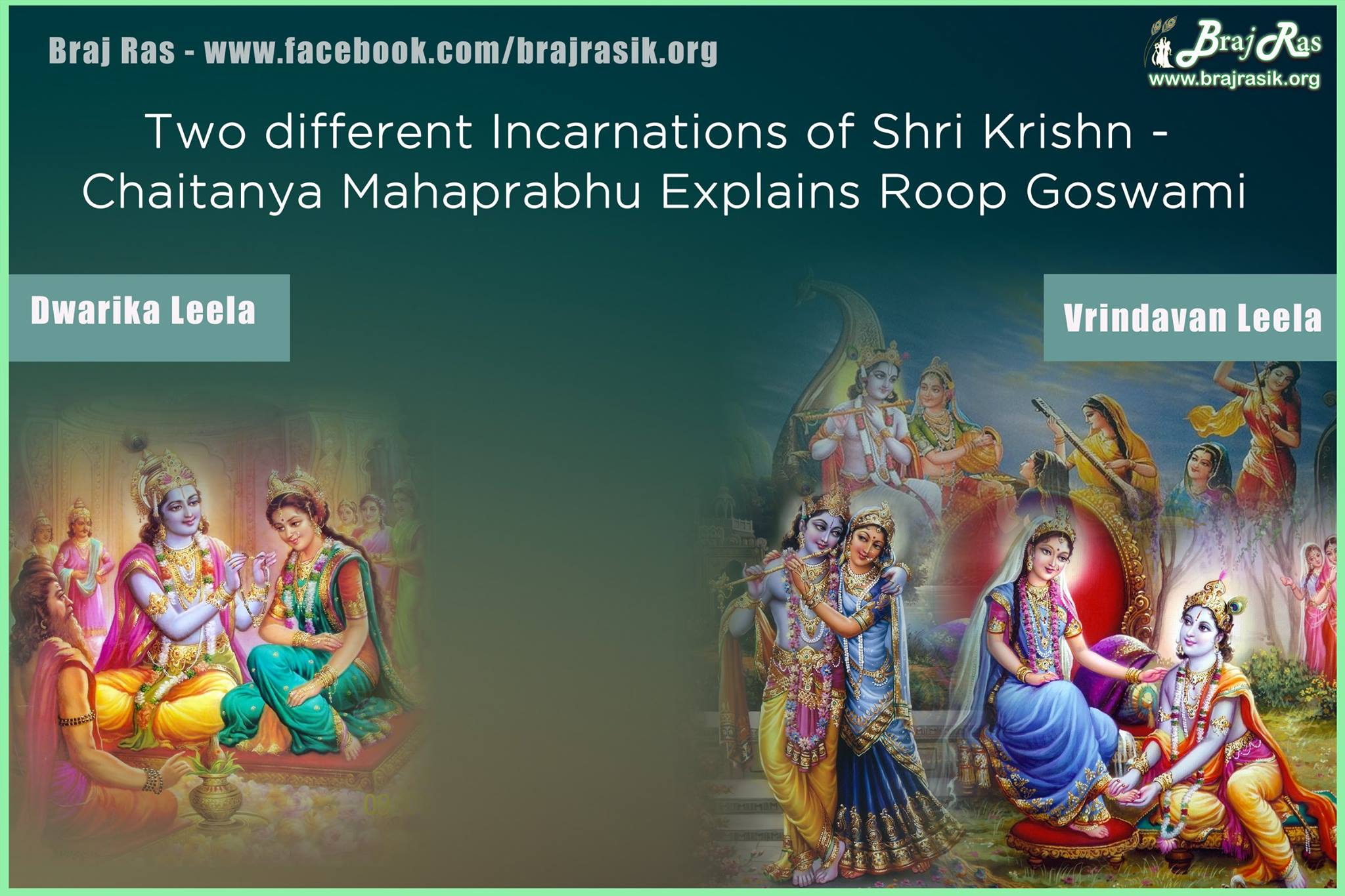Two different Incarnations of Shri Krishn - Chaitanya Mahaprabhu Explains Roop Goswami