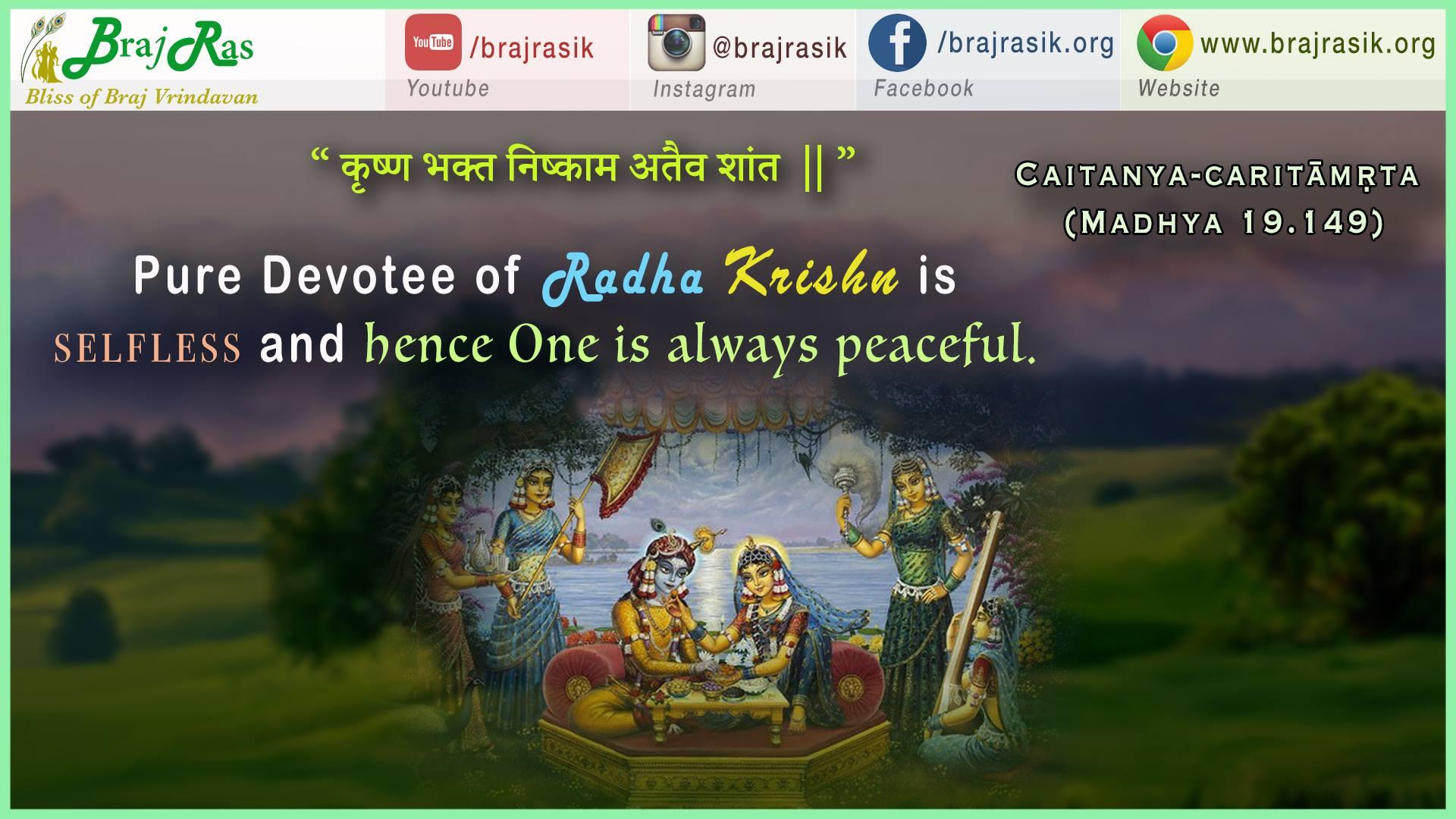 Krishn Bhakt Nishkaam Ataiv Shant - Caitanya-caritamṛta (Madhya 19.149)