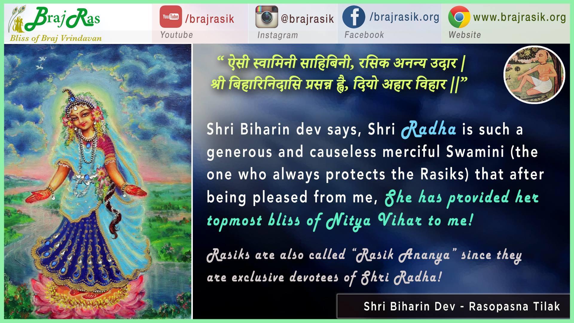 Aisi Swamini Sahibini - Shri Biharin Dev - Rasopasna Tilak
