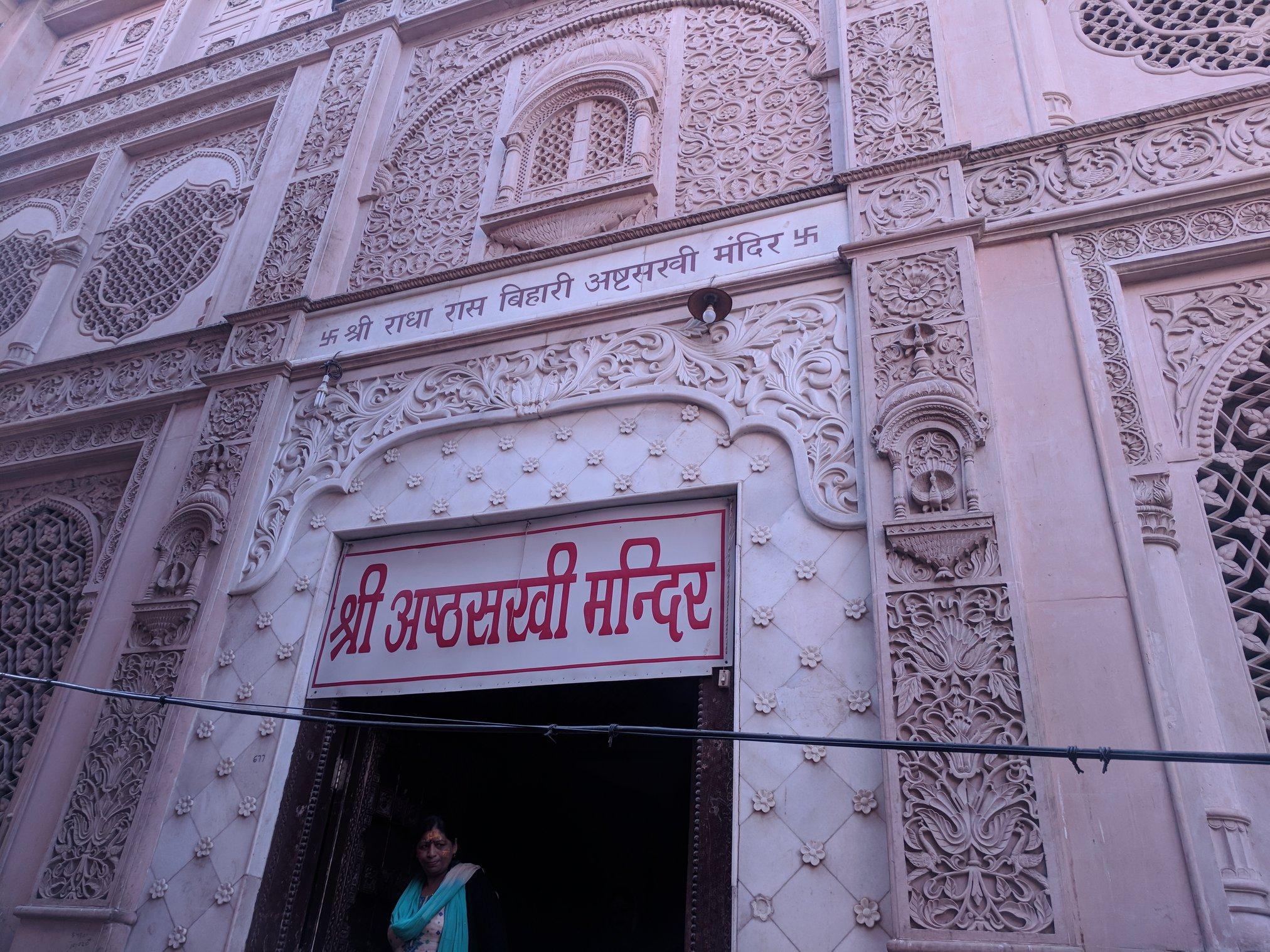 Shri Ashta Sakhi Temple, Vrindavan