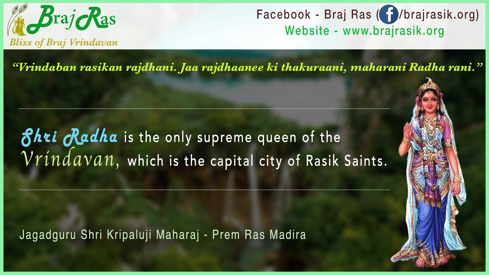Vrindaban rasikan rajdhani - Jagadguru Shri Kripaluji Maharaj - Prem Ras Madira