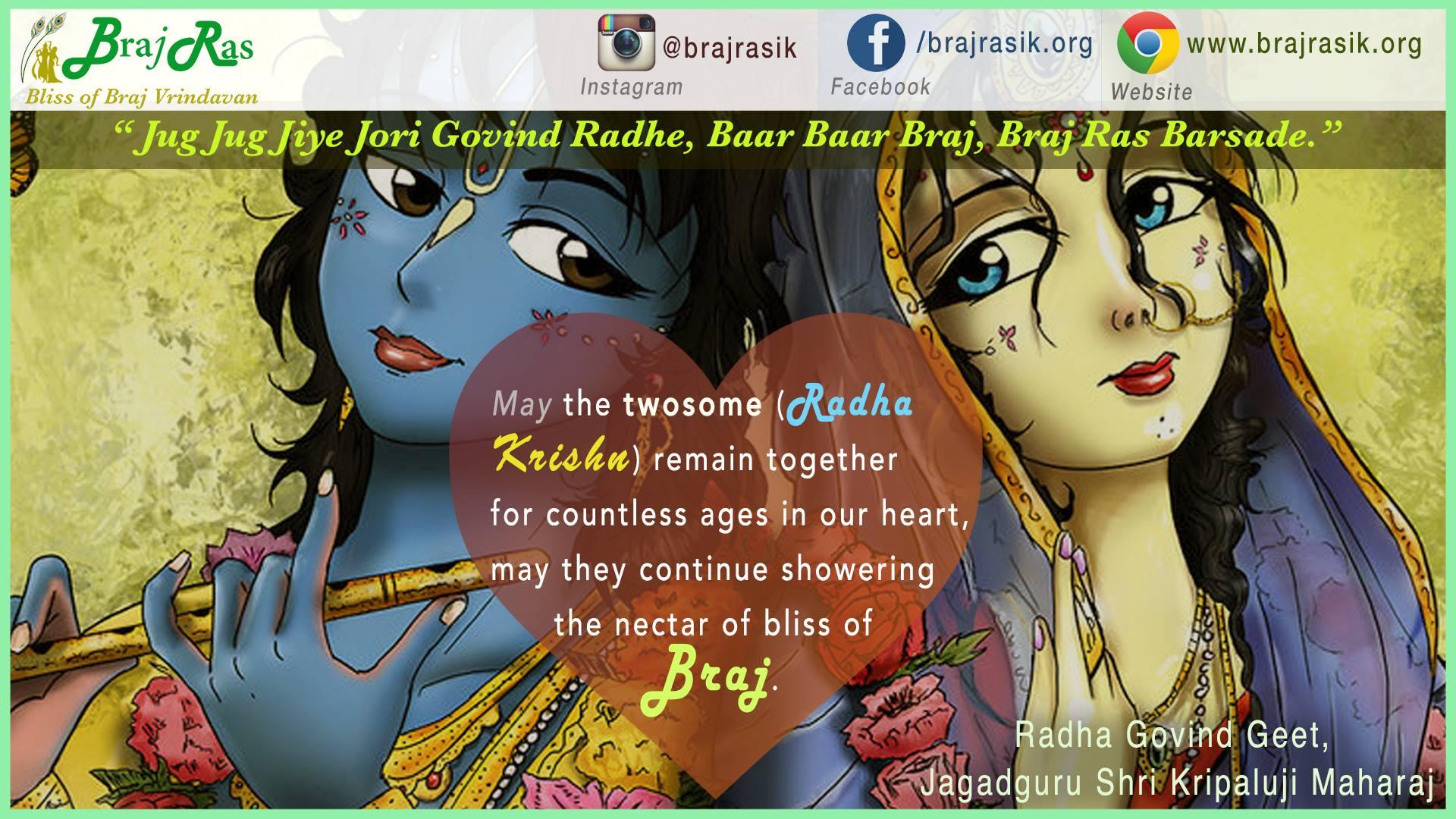 Juga Juga Jiye Jori Govind Radhe - Jagadguru Shri Kripaluji Maharaj