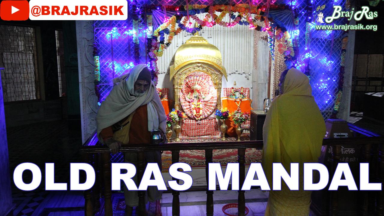 Old Raas Mandal, Vrindavan Shri Raseshwari Ji Maharaj, Vrindavan