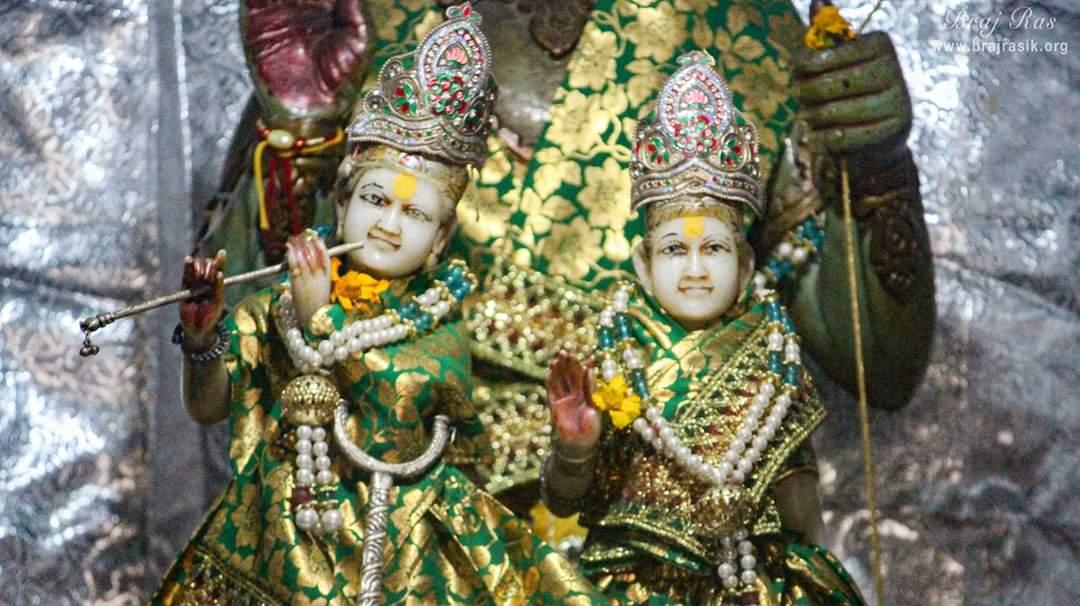 Shri Tulsi Ram Darshan Sthali and Tulsidas Bhajan Sthali, Gyan Gudhari, Vrindavan