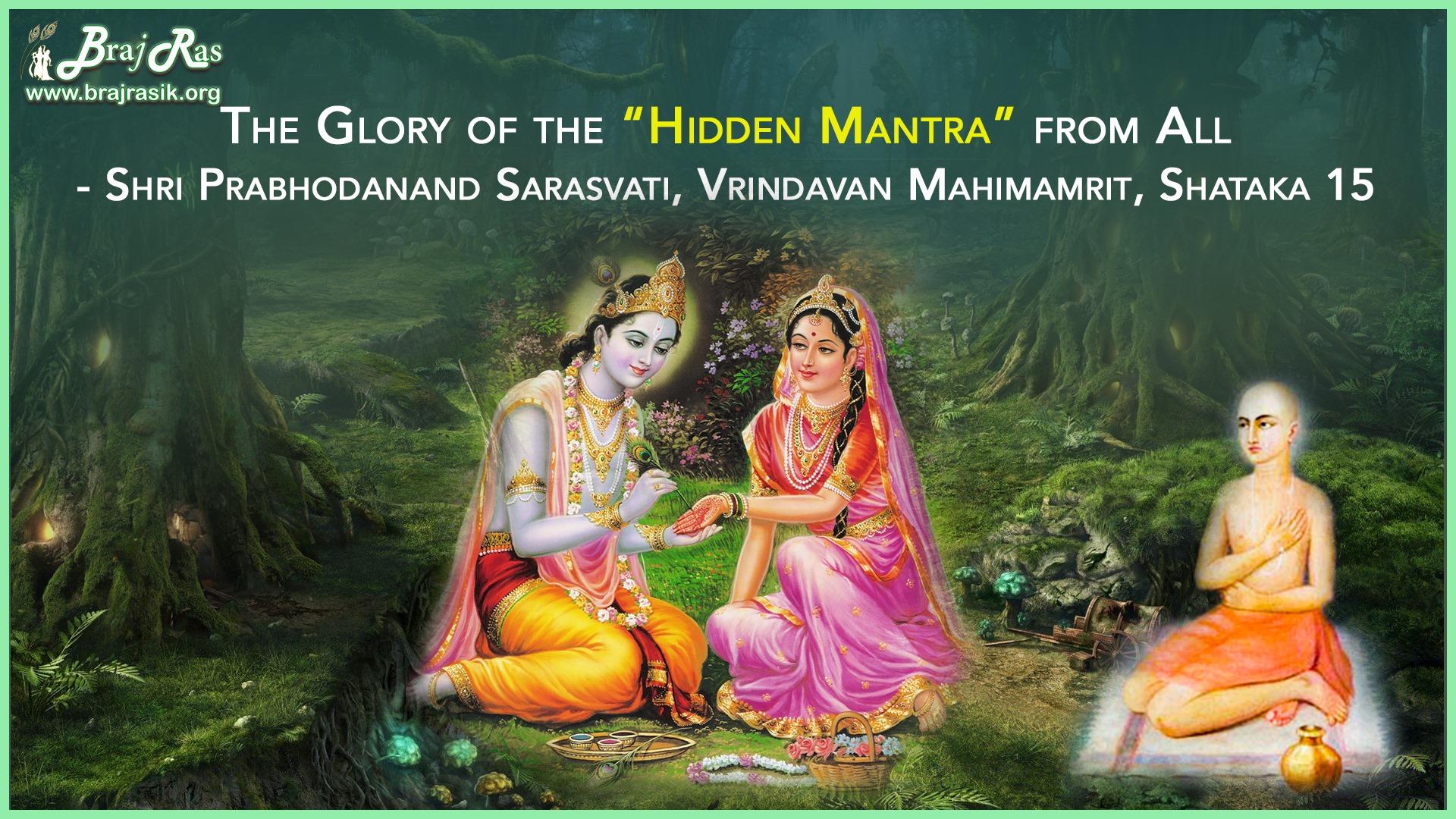 The Glory of the Hidden Mantra from All - Shri Prabhodanand Sarasvati, Vrindavan Mahimamrit, Shataka 15