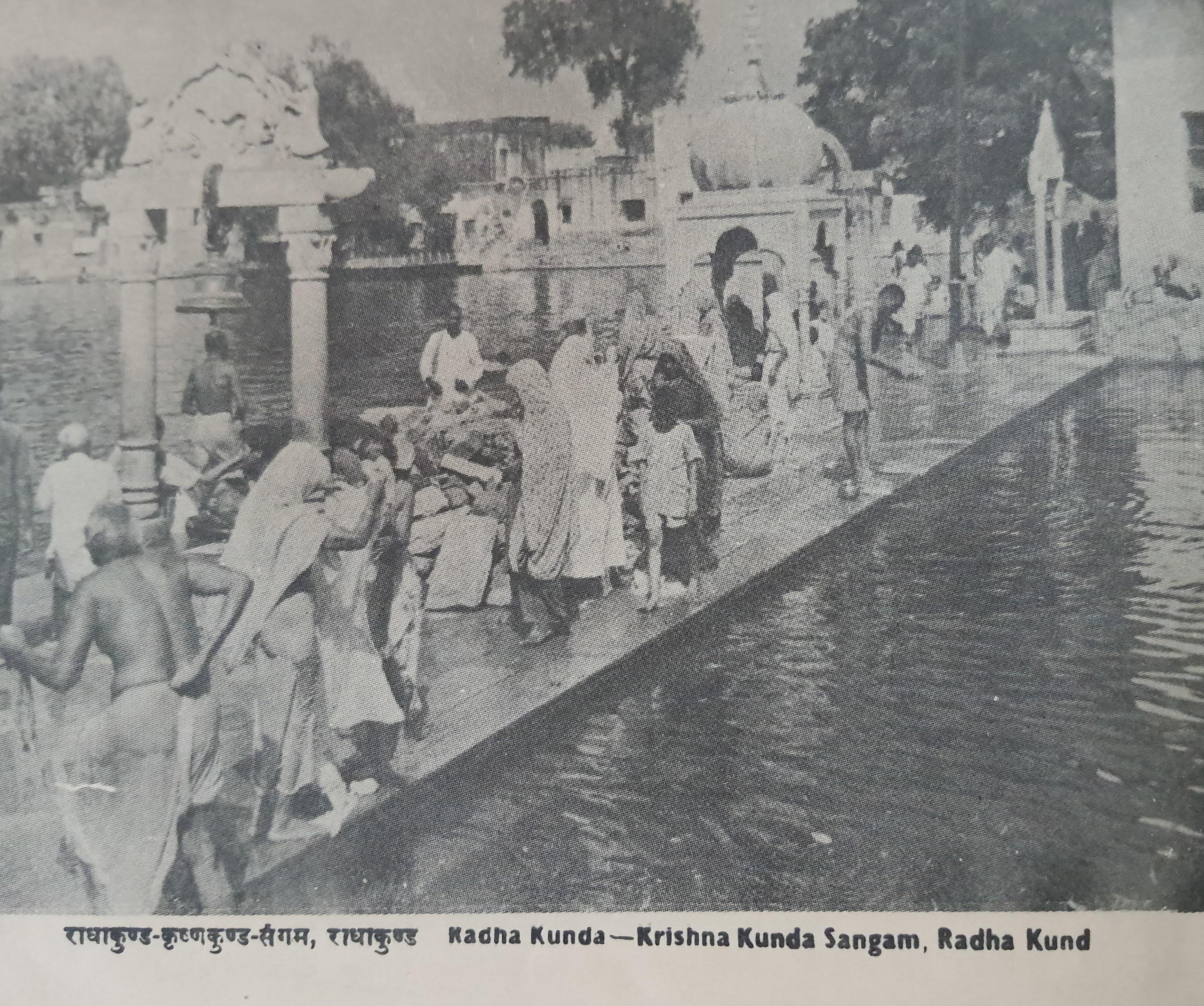 Old Photo of Radha Kund and Krishna Kund Sangam at Radha Kunda Braj.