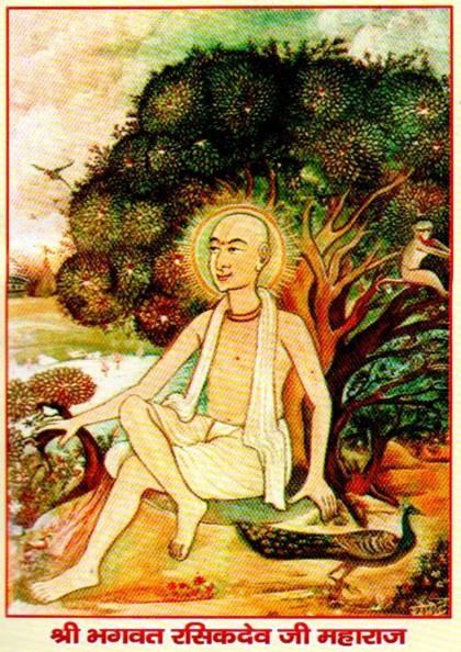 Shri Bhagwat Rasik