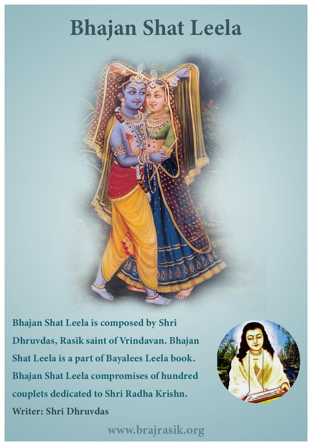 Bhajan Shat Leela