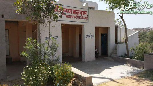 Bhojan Thali