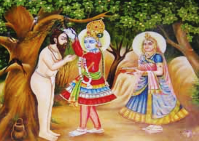 Shri Naga Ji
