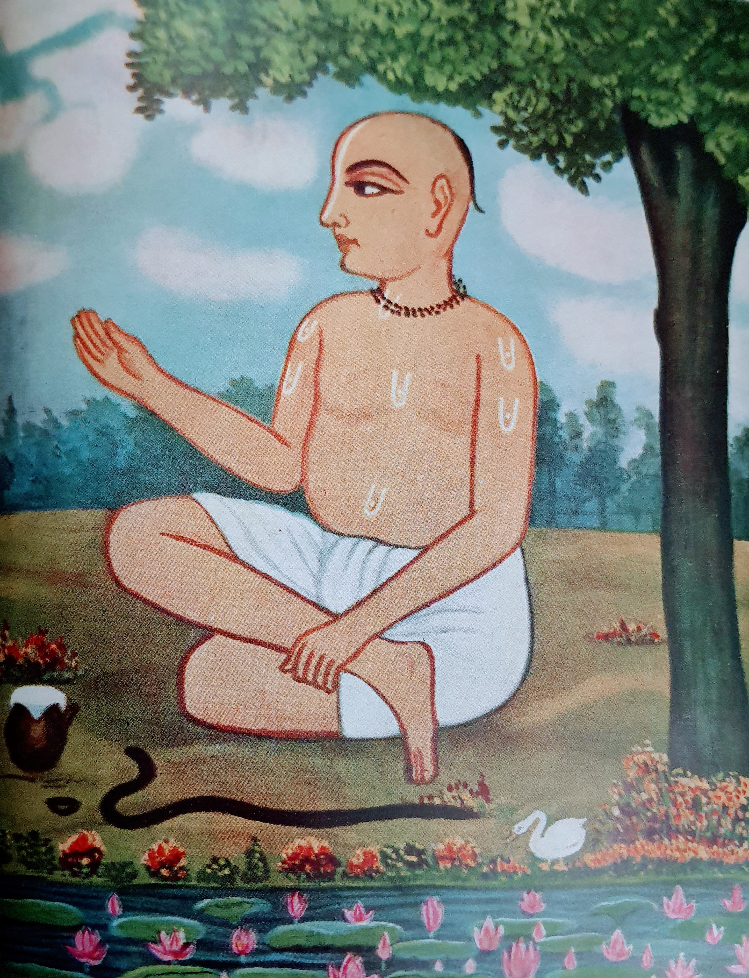 Shri Nagridev Ju