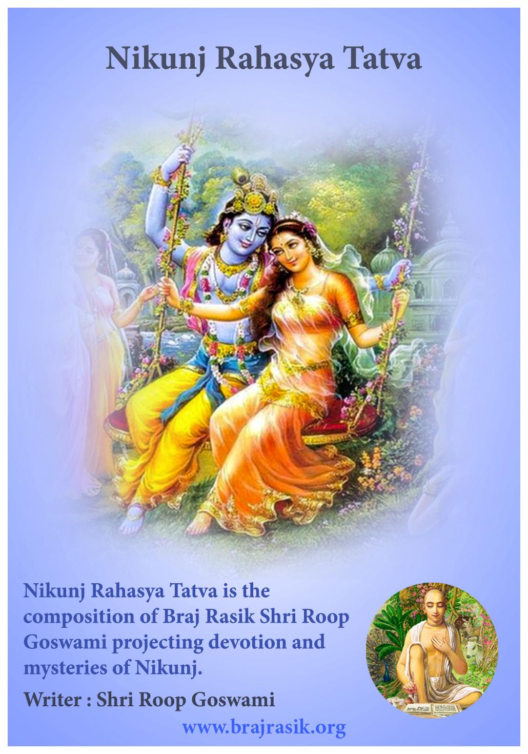 Nikunj Rahasya Tatva