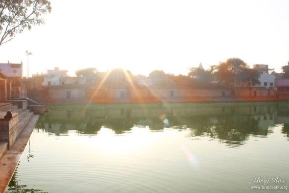 Shri Radha Kund