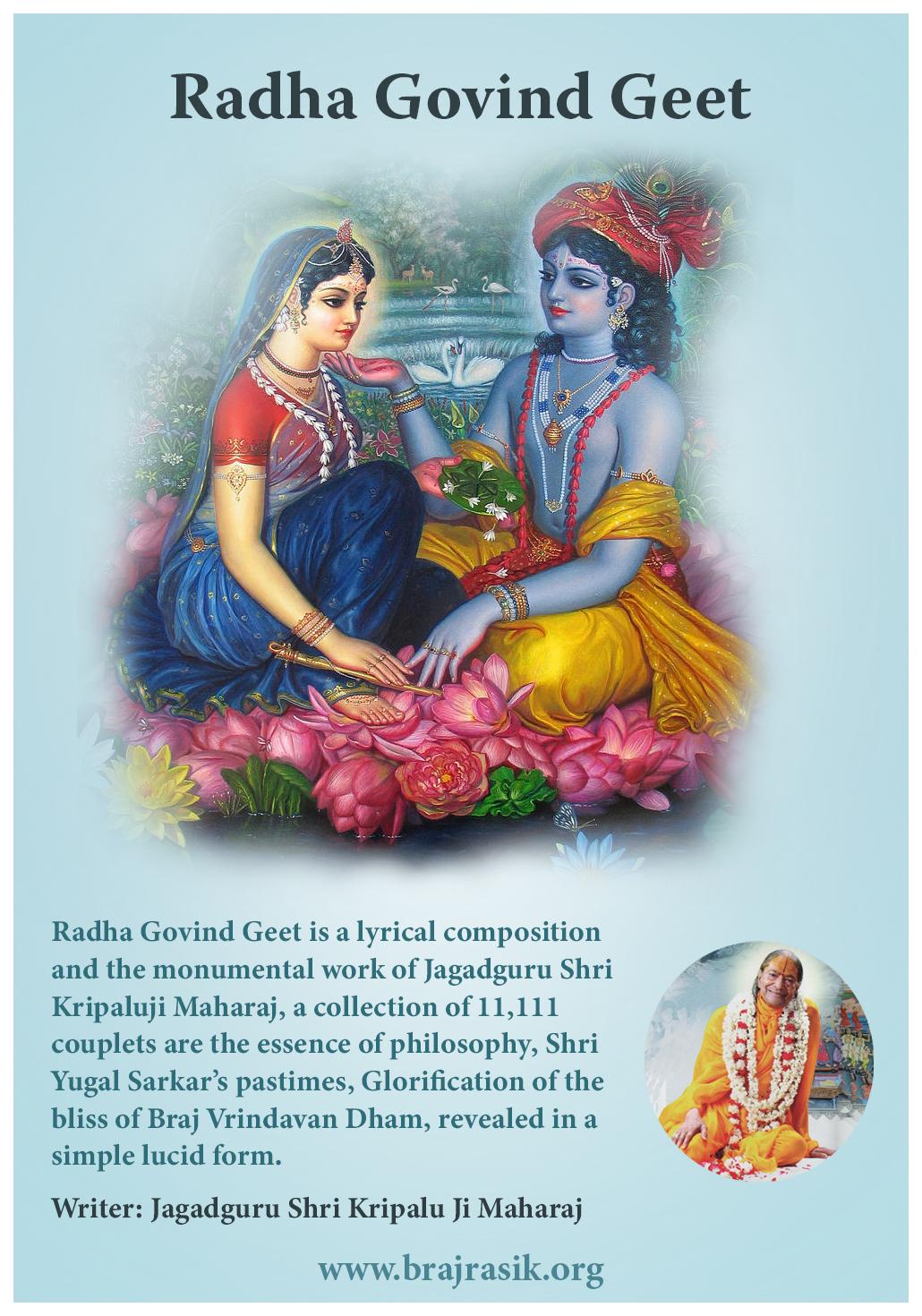 Radha Govind Geet