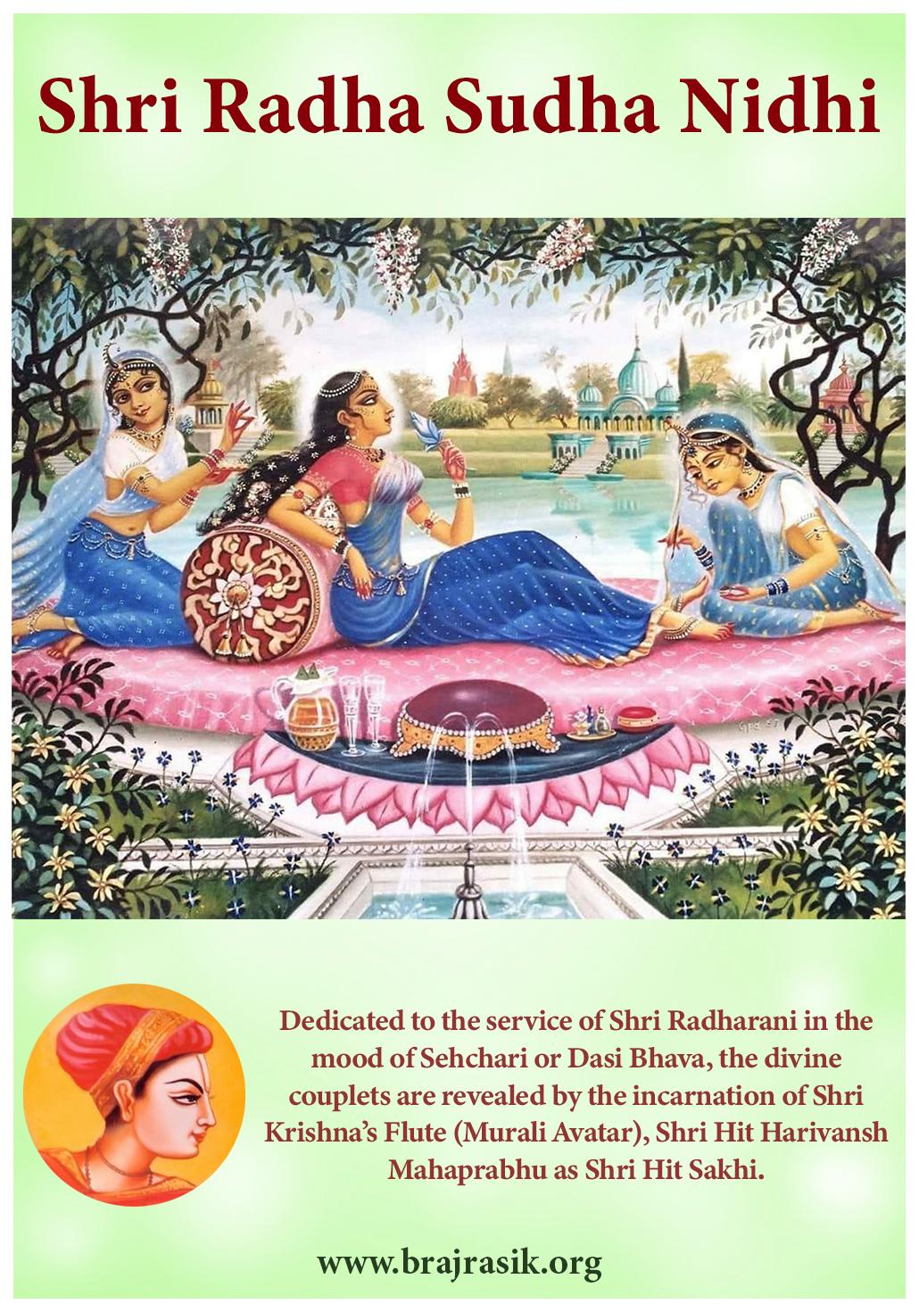 Radha Sudha Nidhi