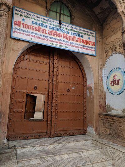 Rasik Bihari Temple, Vrindavan (Hari Triveni)