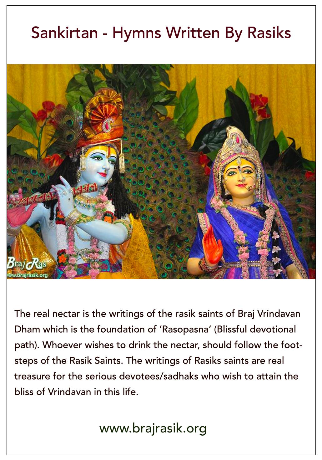 Sankirtan - Hymns Written By Rasiks