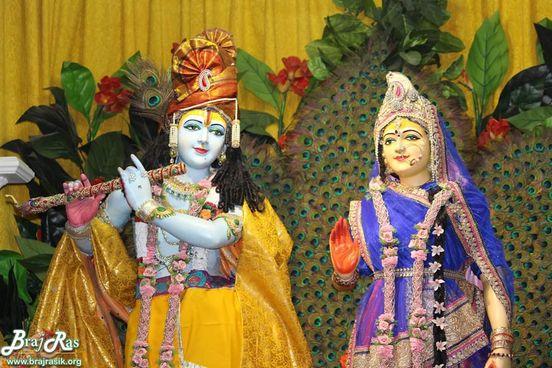 Shyama Shyam Dham, Vrindavan
