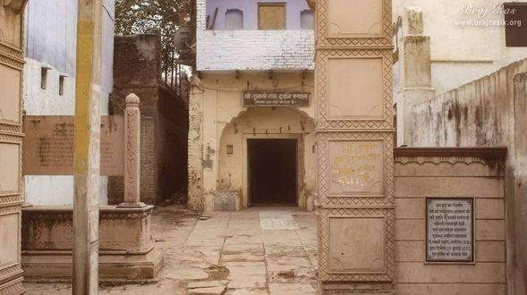 Shri Tulsi Ram Darshan Sthali, Vrindavan