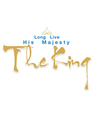 His Majesty the King#1
