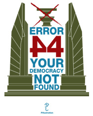 Error M44 your democracy not found