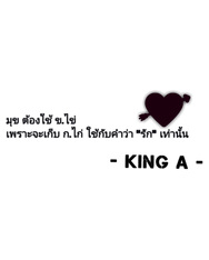 KING A 007