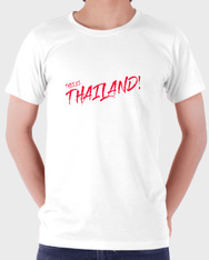 THIS IS...THAILAND!