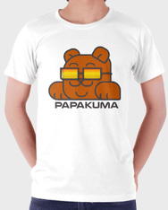 PAPA KUMA The Rapper