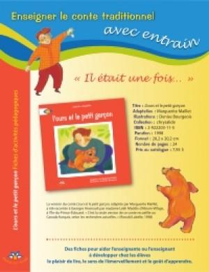 L'ours et le petit garçon - Fiches d'activités pédagogiques by Marguerite Maillet from De Marque in Français category
