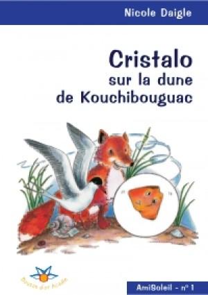 Cristalo sur la dune de Kouchibouguac by Nicole Daigle from De Marque in Français category