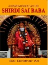 A Diamond Necklace to Shirdi Sai Baba by Sai Giridhar Ari from Sterling Publishers Pvt Ltd in Religion category