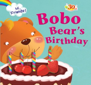 Bobo Bear's Birthday by Penerbitan Pelangi Sdn. Bhd. from  in  category