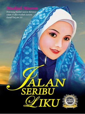 Jalan Seribu Liku by Maskiah Masrom from Pelangi ePublishing Sdn. Bhd. in General Novel category