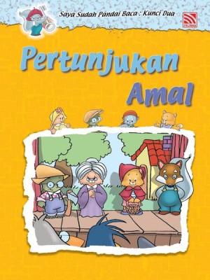 Pertunjukan Amal by Penerbitan Pelangi Sdn Bhd from Pelangi ePublishing Sdn. Bhd. in Children category