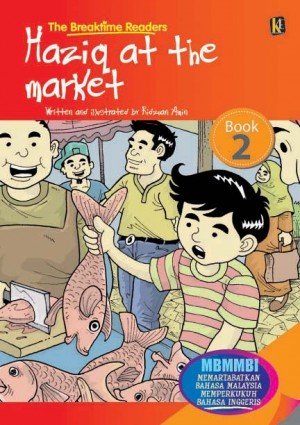 Haziq At The Market by Ridzuan Amin from Mika Cemerlang Sdn Bhd in Tots & Toddlers category