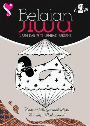 Belaian Jiwa by Kamariah Jamaludin & Hanim Mohamed from  in  category