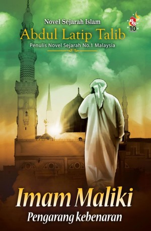 Imam Maliki by Abdul Latip Talib from  in  category