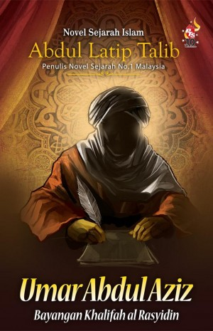 Umar Abdul Aziz: Bayangan khalifah al-Rasyidin by Abdul Latip Talib from  in  category