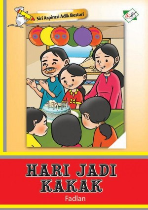 Hari Jadi Kakak by Fadlan from Mika Cemerlang Sdn Bhd in Tots & Toddlers category