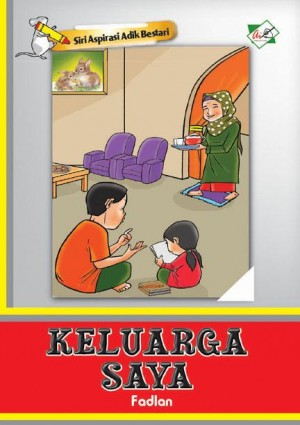 Keluarga Saya by Fadlan from  in  category