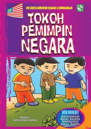 Tokoh Pemimpin Negara by Nor Azizul Harun from  in  category