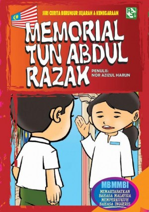 Memorial Tun Abdul Razak by Nor Azizul Harun from  in  category