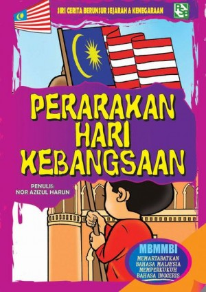 Perarakan Hari Kebangsaan by Nor Azizul Harun from  in  category