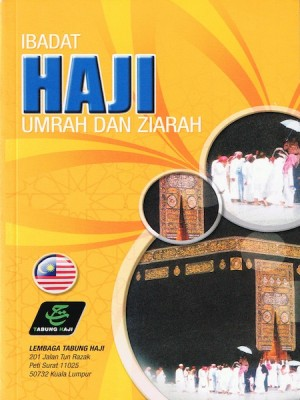 Ibadah Haji Umrah dan Ziarah by Lembaga Tabung Haji from Leader Dimension Sdn Bhd in General Novel category