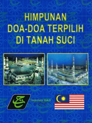 Himpunan Doa by Lembaga Tabung Haji from Leader Dimension Sdn Bhd in Religion category