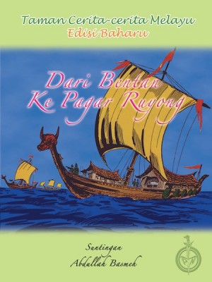 Dari Bentan ke Pagar Ruyong by Suntingan: Abdullah Basmeh from Pustaka Nasional Pte Ltd in Children category