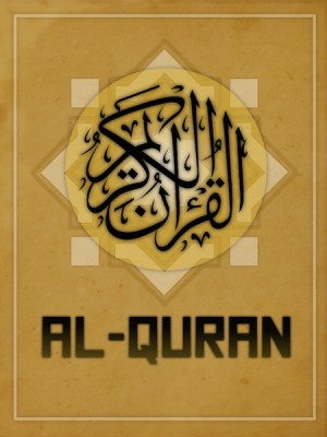 Al-Quran by Quran.com from Quran.com in Religion category