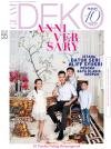 Glam Deko Oct/Nov 2018 by BLU INC MEDIA SDN BHD from  in  category