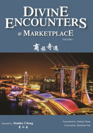 Divine Encounters @Marketplace (Volume 1) by Stanley Cheng from  in  category